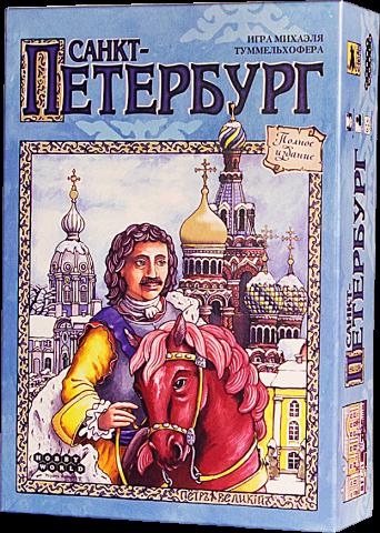 Санкт-Петербург настольная игра