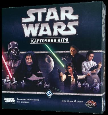 Звездные войны карточная игра