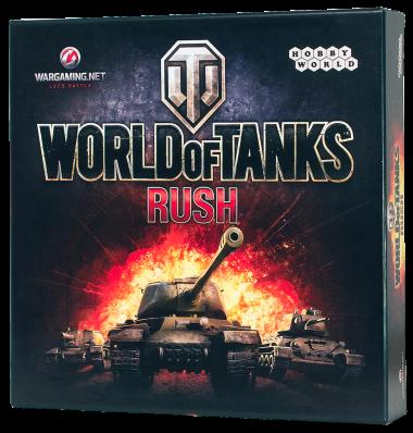 world of tanks rush настольная игра