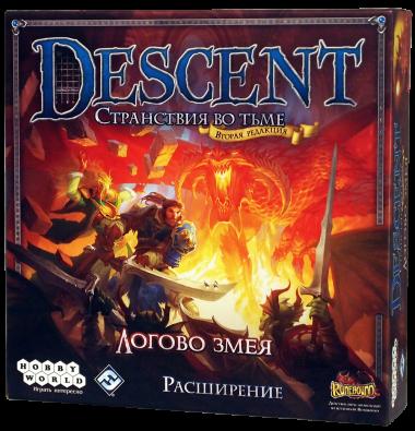 Descent Логово Змея