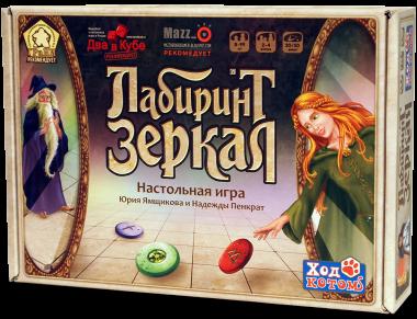 Лабиринт Зеркал игра