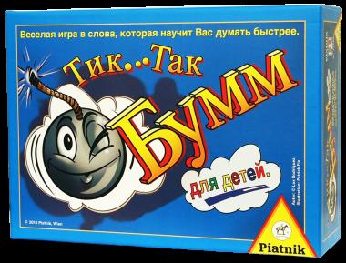 Тик Такк Бумм для детей