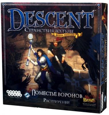 игра Descent: Поместье воронов