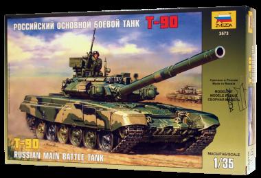 Основной боевой танк Т-90 сборная модель