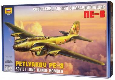 Самолет Пе-8 модель