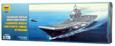 Авианосец Адмирал Кузнецов модель