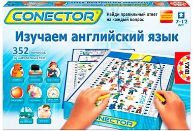 Изучаем английский язык Educa