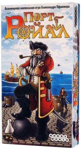 Порт Ройал игра