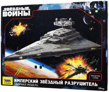 Имперский звездный разрушитель арт.9057