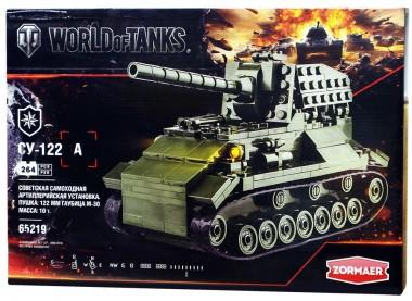 Конструктор World of Tanks САУ СУ-122А