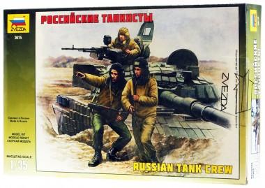 Российские танкисты арт.3615