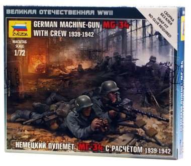 Немецкие пулеметчики арт.6106