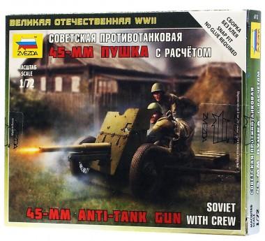 противотанковая 45 мм пушка 1:72