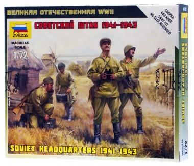 модель Советский штаб арт.6132