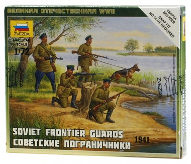 Советские пограничники 1:72