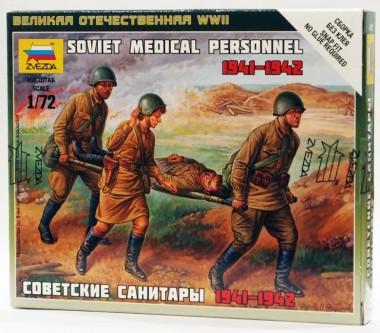 Советские санитары арт. 6152