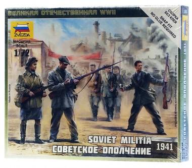 Модель Советское ополчение арт.6181