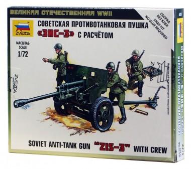 противотанковая пушка ЗИС-3 арт.6253