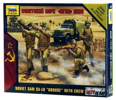 модель Советский ПЗРК Игла арт.7412
