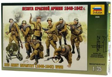 Пехота Красной Армии арт.3526