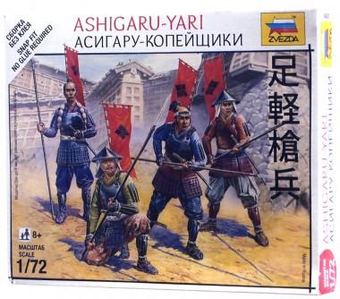 асигару-копейщики арт.6401
