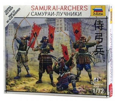 Самураи лучники арт.6404