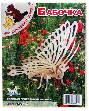 деревянная модель Бабочка Е022