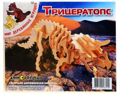 деревянная модель Трицератопс Ж001