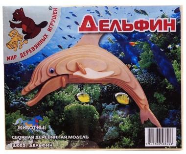 деревянная модель Дельфин Ш002