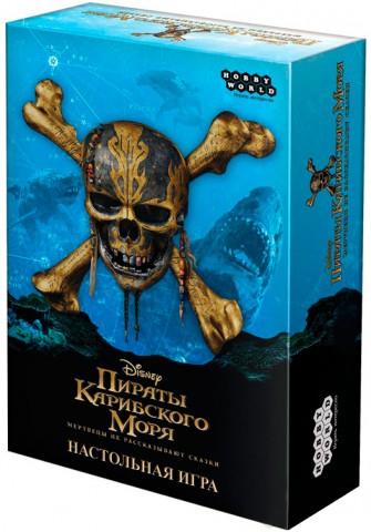 настольная игра Пираты Карибского моря