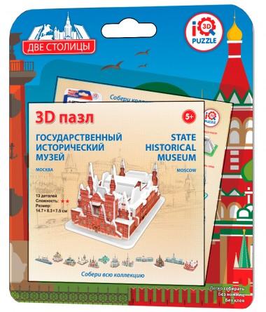 Исторический музей, Москва 3D пазл арт.17025