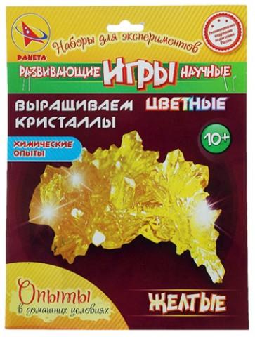 Выращиваем кристаллы Желтые