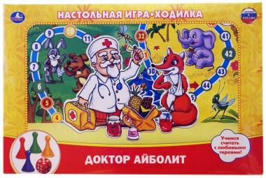 Игра-ходилка Доктор Айболит