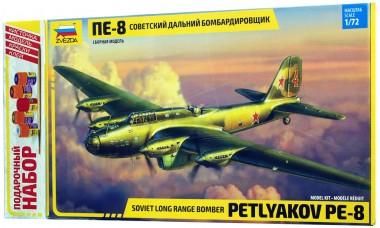 Самолет Пе-8 1:72 арт.7264ПН