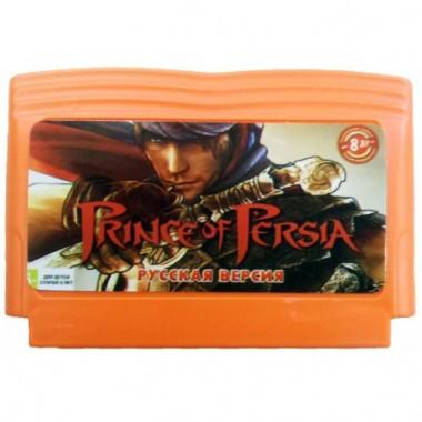 Картридж Prince of Persia денди