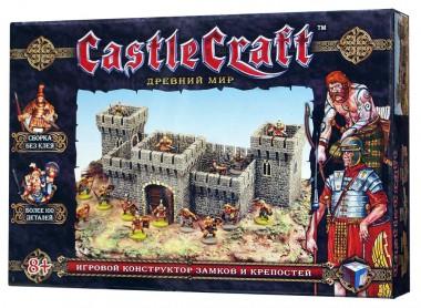 Castlecraft «Древний мир»