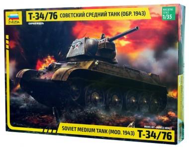 Танк Т34/76 арт.3525