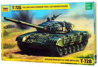 Танк Т-72 Б с броней Зв.3551