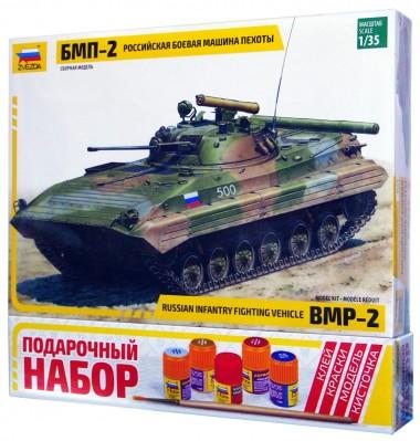 модель БМП-2 арт.3554