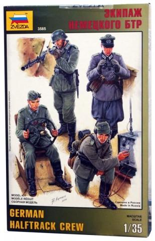 Экипаж немецкого БТР 1:35