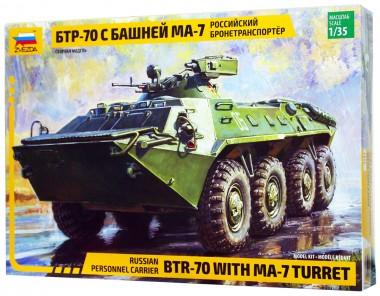модель БТР-70 с башней МА-7