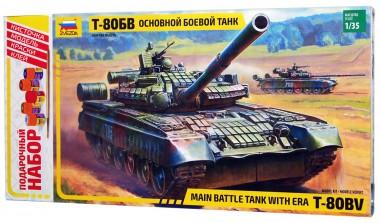 Танк Т-80БВ арт.3592