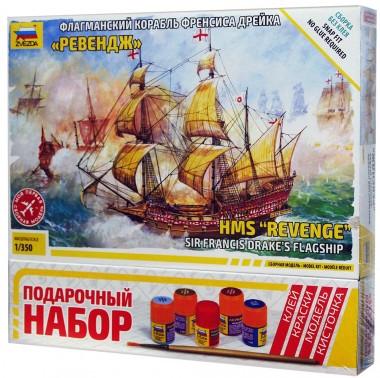 Английскийй корабль Ревендж арт.6500ПН