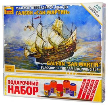 модель корабль Сан-Мартин арт.6502
