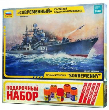 Эсминец Современный арт.9054ПН