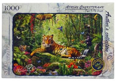 пазл Тигр в джунглях арт.79528