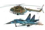 Самолеты/Вертолеты