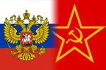 Современная армия России (после ВОВ)