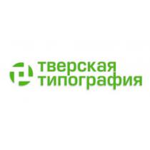 Тверская типография