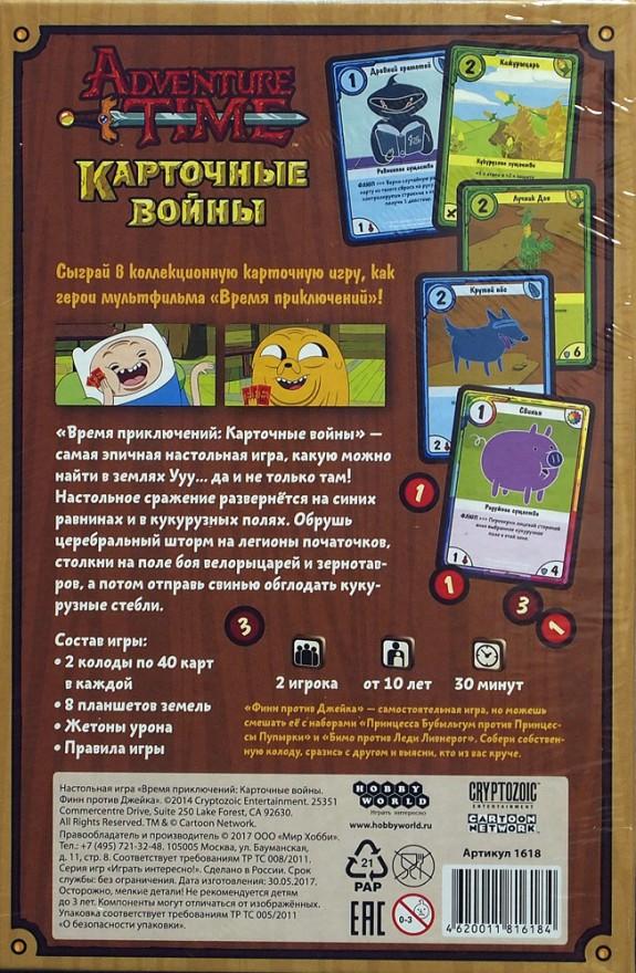 Игровые автоматы играть бесплатно книга звезд